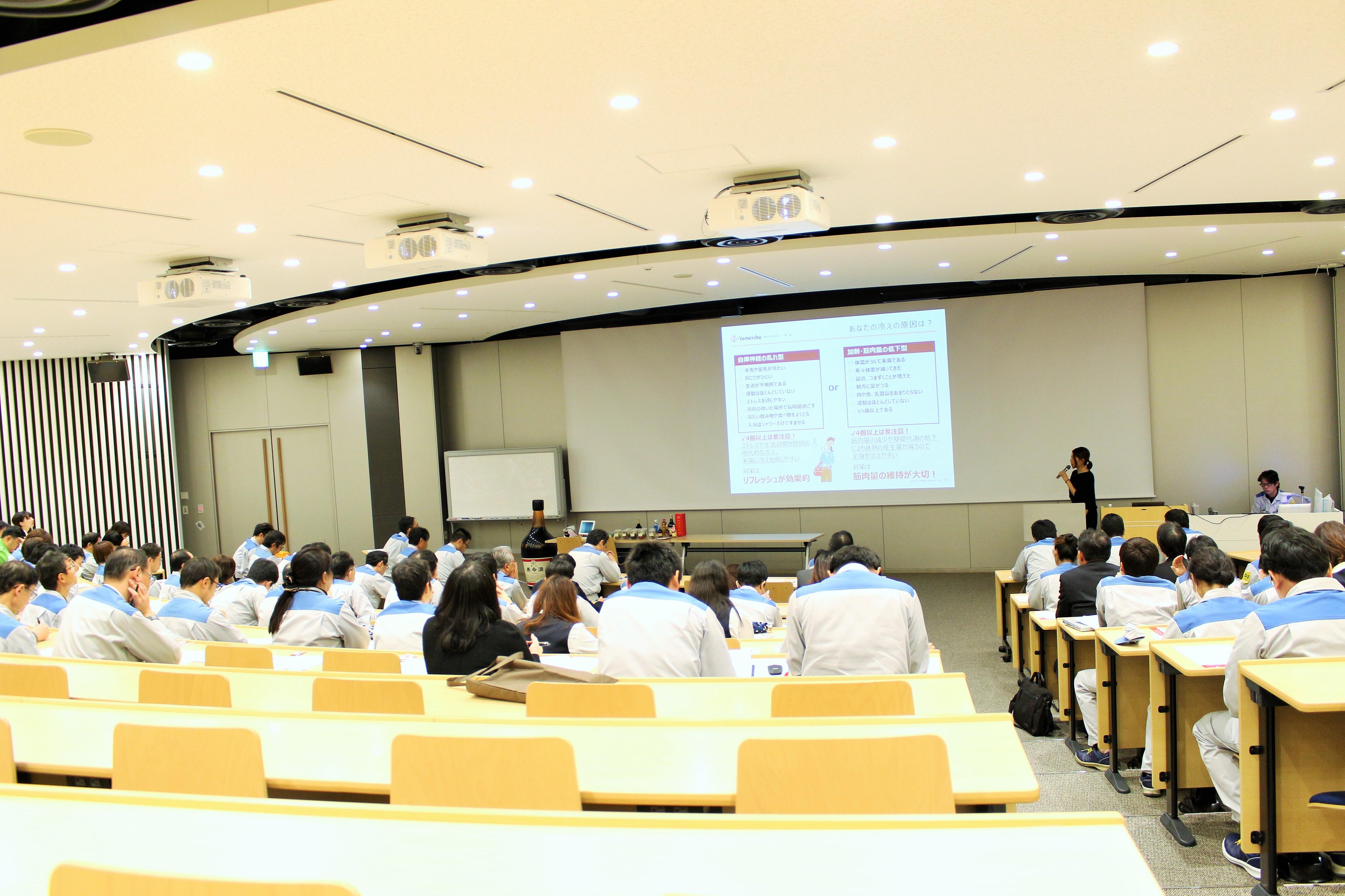 働く人のための企業・団体向け健康セミナーを開催しました
