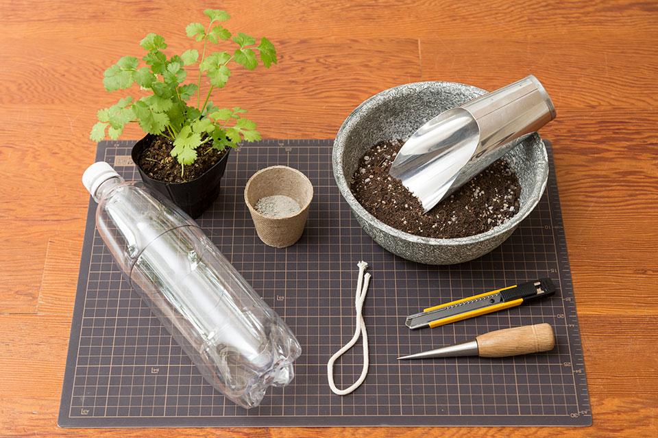ペットボトルでハーブを栽培するために用意するものの一覧