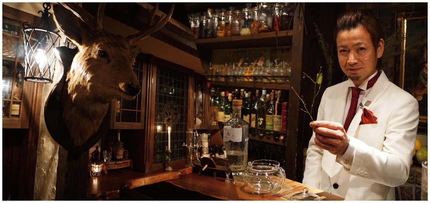 「世界最高のバー50選」に日本から選ばれたBar ベンフィディック一覧画像