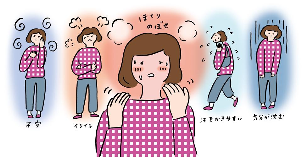更年期は運動・大豆・ハーブで息抜き。女性の更年期障害の症状や原因一覧画像