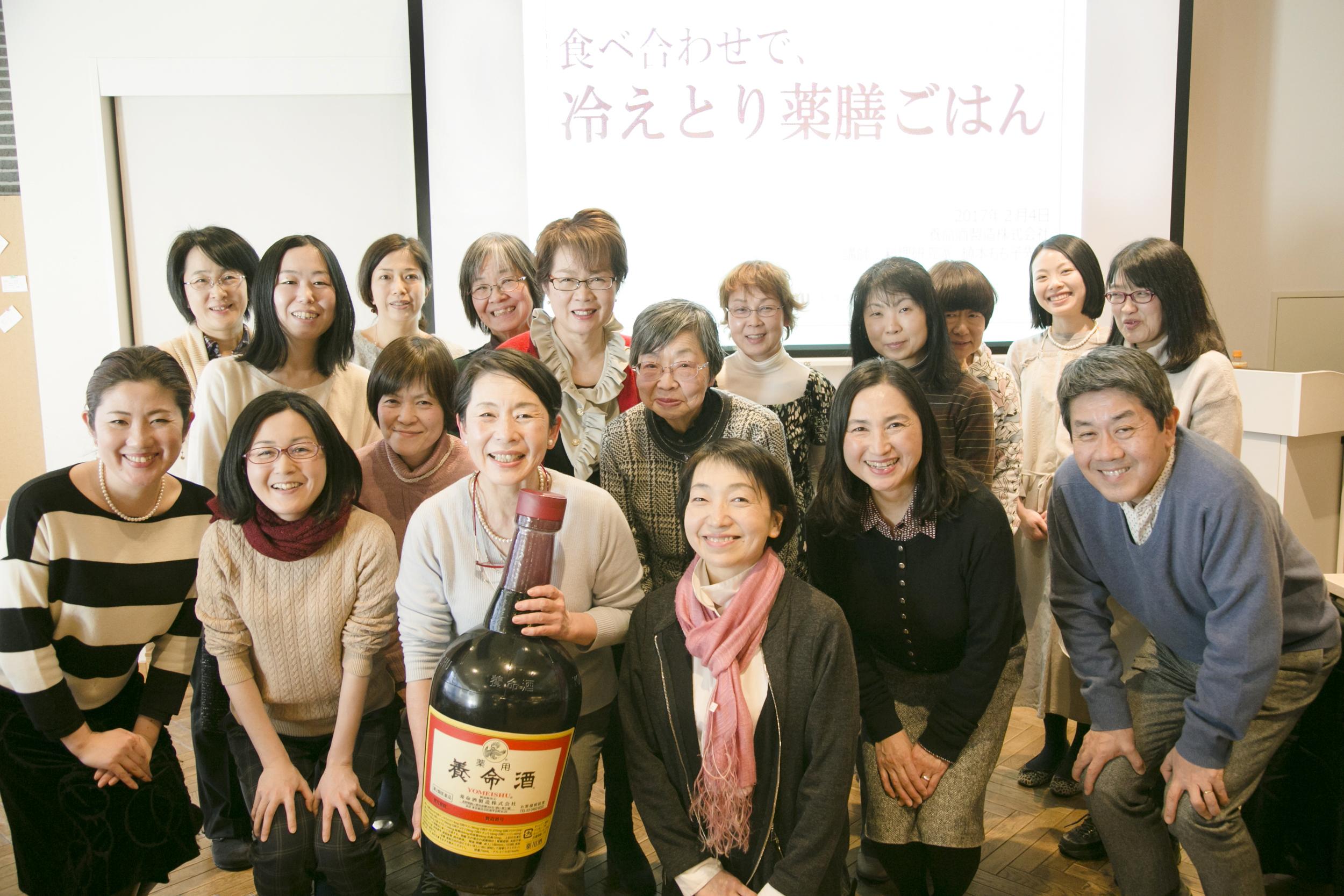 しあわせ信州健康セミナー@銀座NAGANO一覧画像
