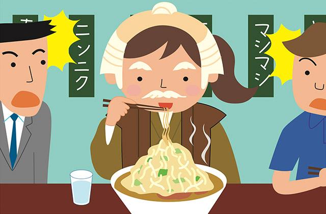 水戸黄門の雑学 日本で初めてラーメンを食べたのは水戸黄門?!一覧画像
