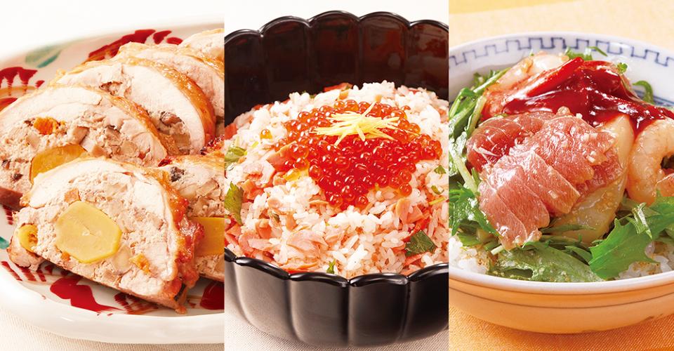 簡単なのにおもてなし?忙しい年末年始におすすめ 冬の薬膳料理3選一覧画像