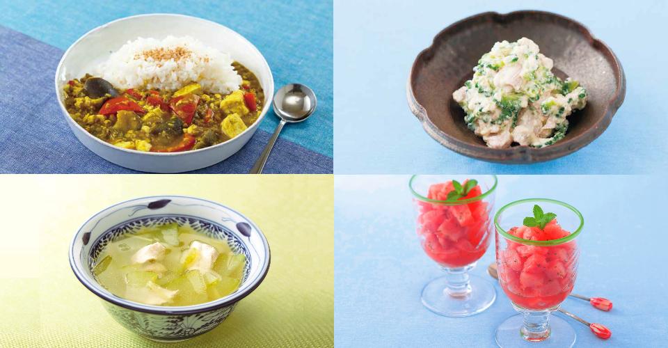 旬の食材を上手に活かそう <br />夏の薬膳レシピ4選一覧画像