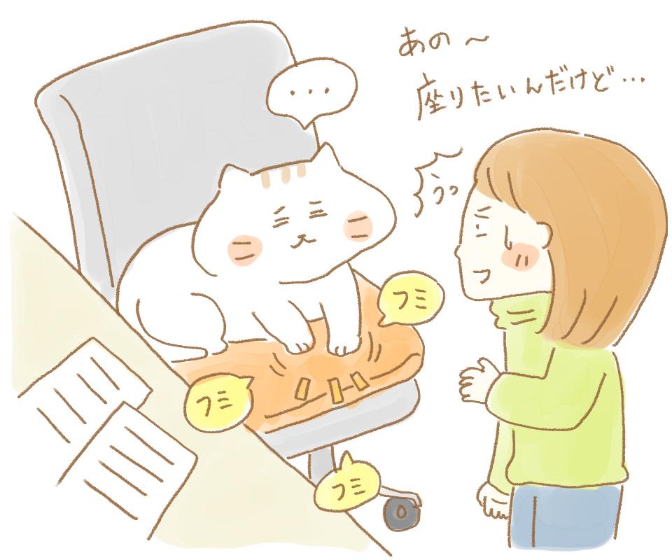 温かいイスを猫に占領されて困る園長のイラスト
