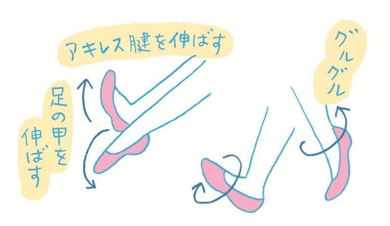 18Yo_dayori_summer_gehan_fin++-10_tri.jpg