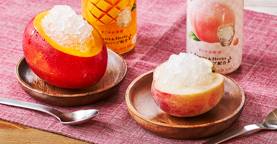 ハーブ香る夏の簡単デザート♪薬酒で作る大人のグラニテのレシピ一覧画像