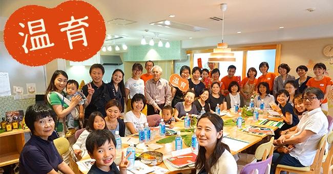 第7回温育カフェ 「温育スパイスカレー講座」 講師:料理研究家 吉山武子 氏