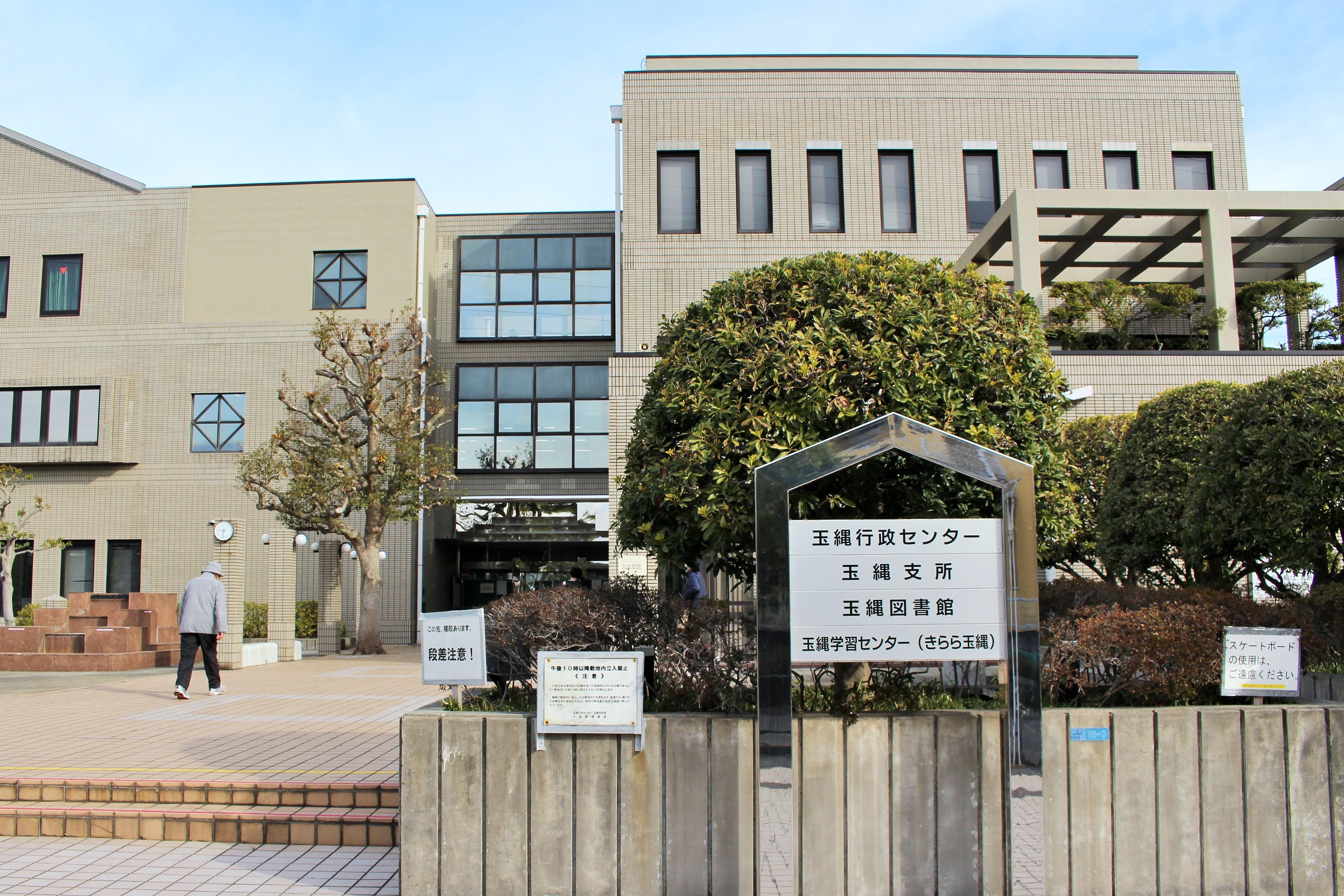 20200212鎌倉.jpg