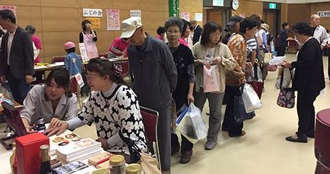 2016大阪市福島区健康展 ~世代を超えた健康づくり~一覧画像