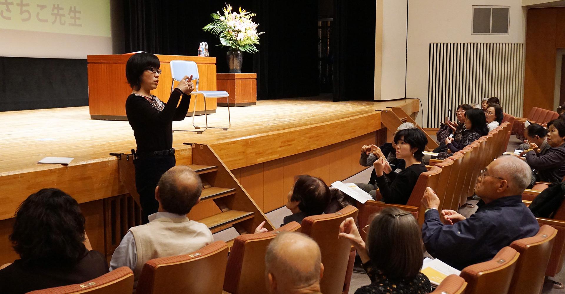 『養命酒だより』健康セミナー2015 in 大阪一覧画像