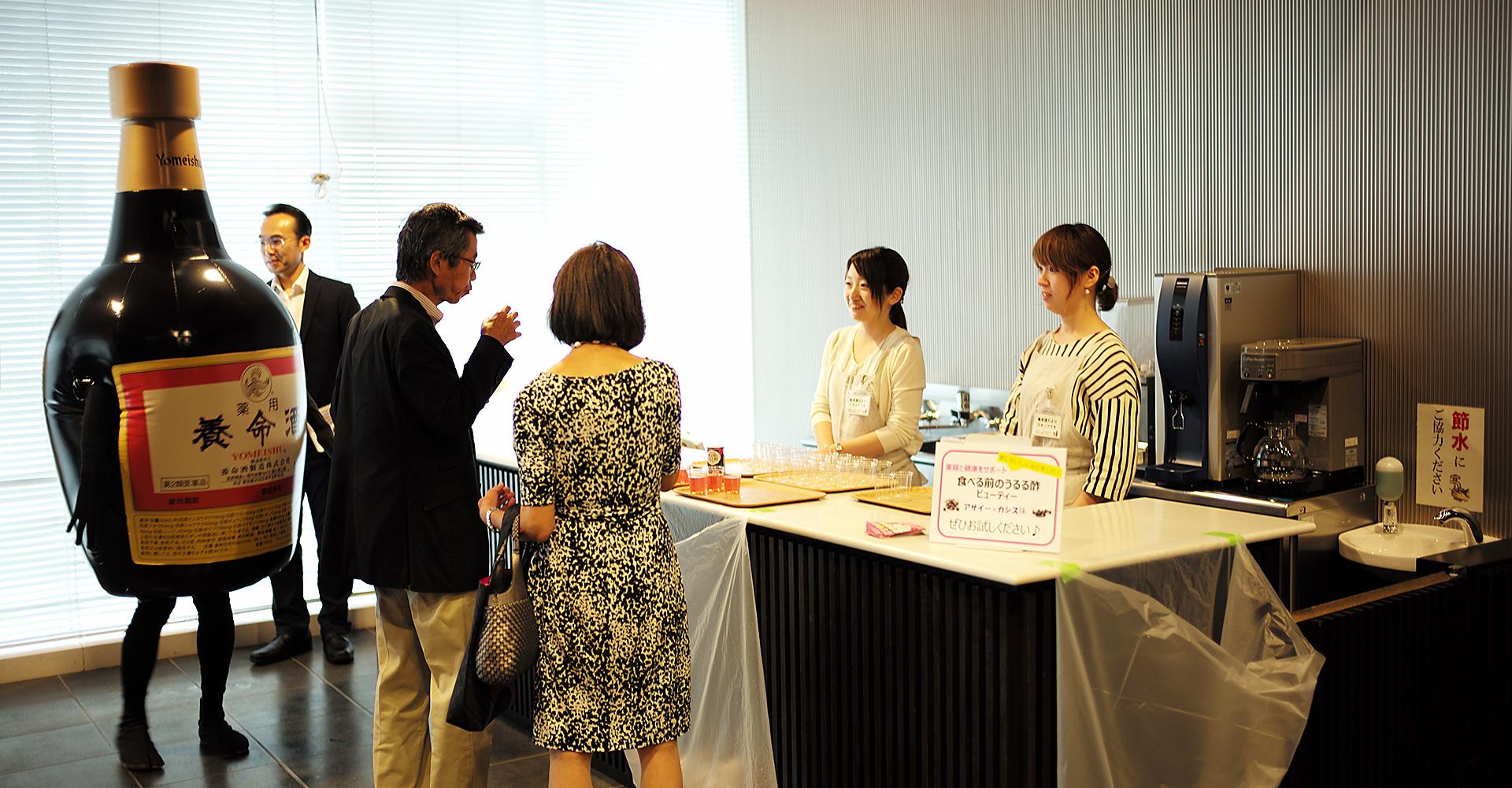 ザ・ブラザース・フォアジャパンツアー2016 in 渋谷区文化総合センター大和田一覧画像