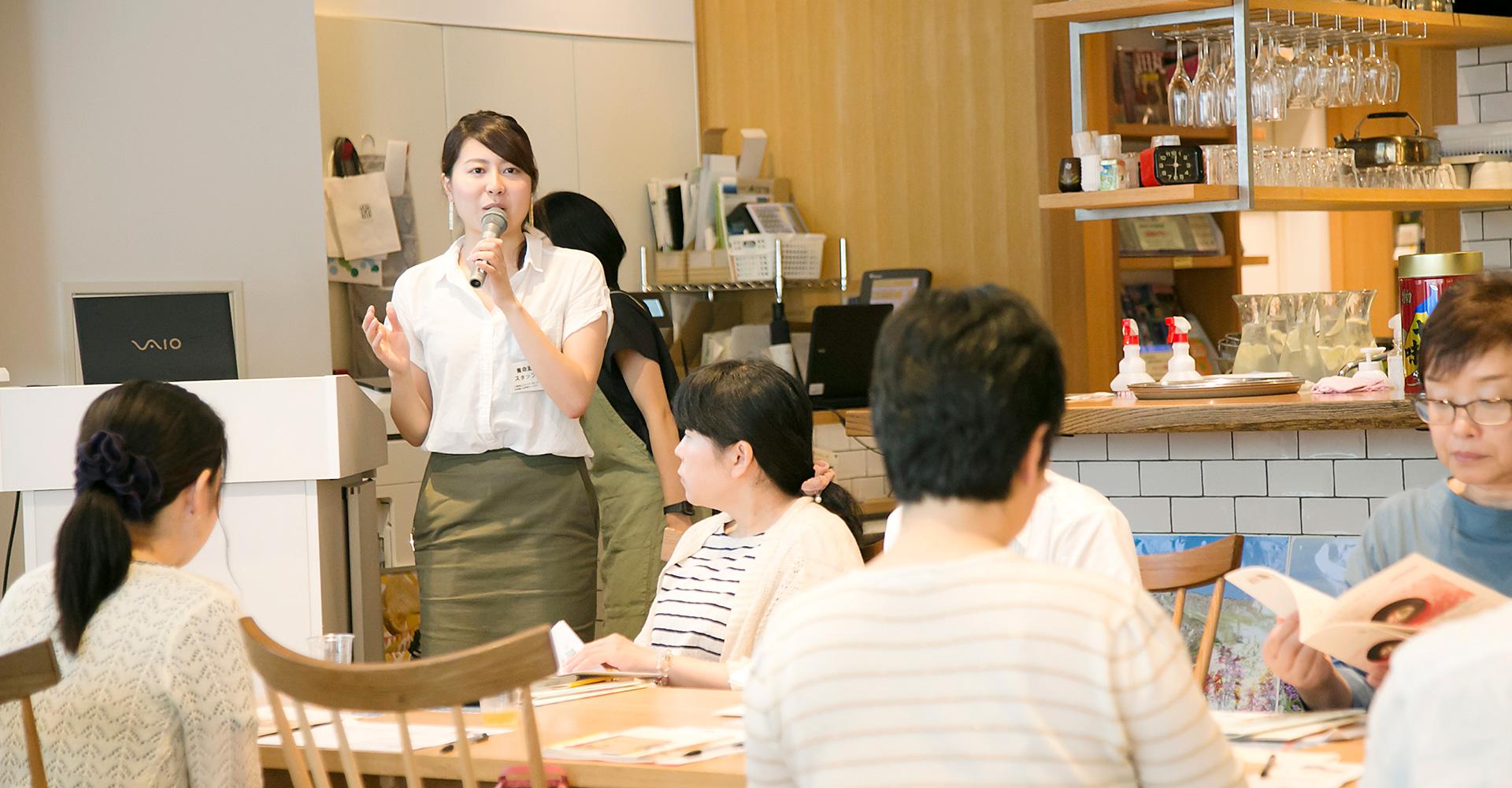「しあわせ信州健康セミナー」 今日からできる夏バテ対策~東洋医学に学ぶ夏のケア~