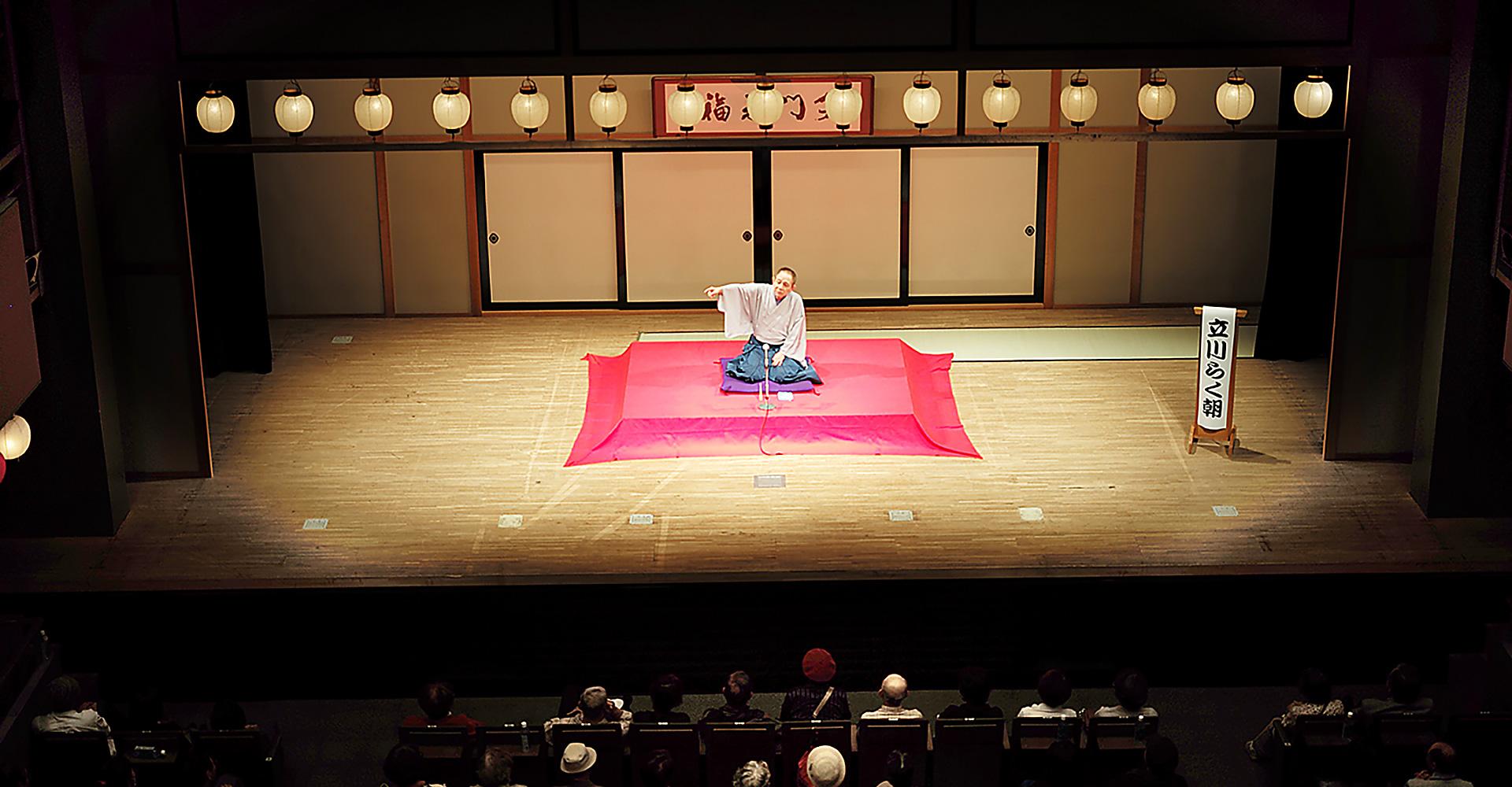 『養命酒だより』健康セミナー2016 in 横浜《落語の会》