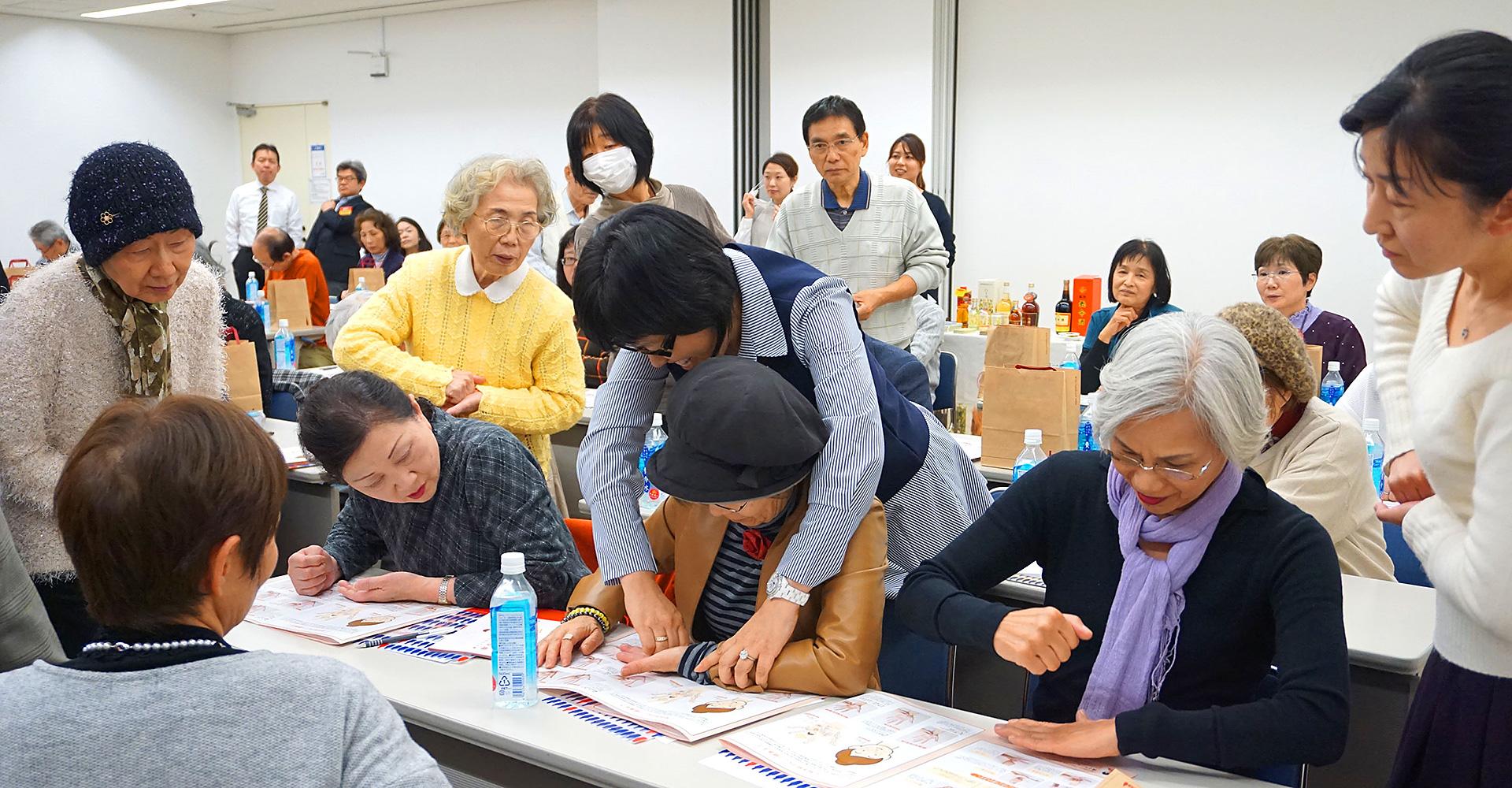 『養命酒だより』健康セミナー2016 in 神戸一覧画像