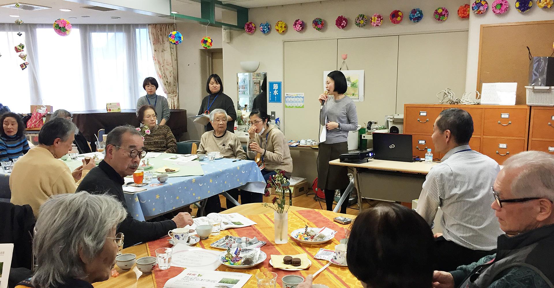 「冷え症ミニセミナー」@渋谷区あやめの苑・代々木一覧画像