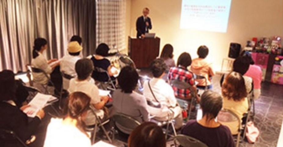 今日からできる! 美と健康に役立つ最新エイジングケア 講師:西沢邦浩氏 <「日経ヘルス」元編集長>一覧画像