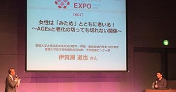 働く女性を応援するイベント WOMAN EXPO 福岡/大阪 2016一覧画像