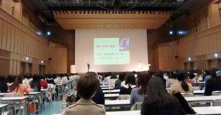 日経ヘルス主催 美女式セミナー in 神戸一覧画像