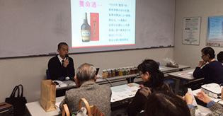 よみうりカルチャー錦糸町 薬酒セミナー~冷えと疲れに生薬の力~一覧画像
