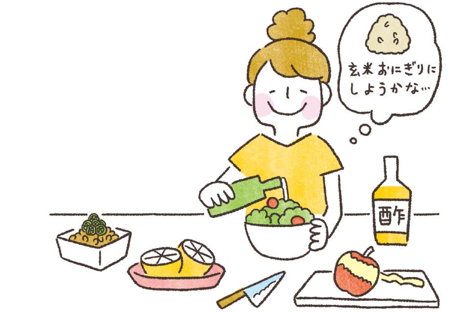 野菜を食べる女性のイラスト