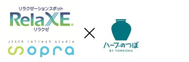 RelaXEとsopraのロゴ