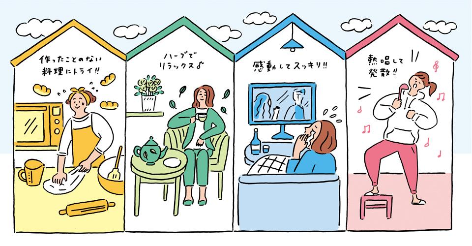 家でもできる簡単ストレス解消法!体内時計を整えるセルフケア5選