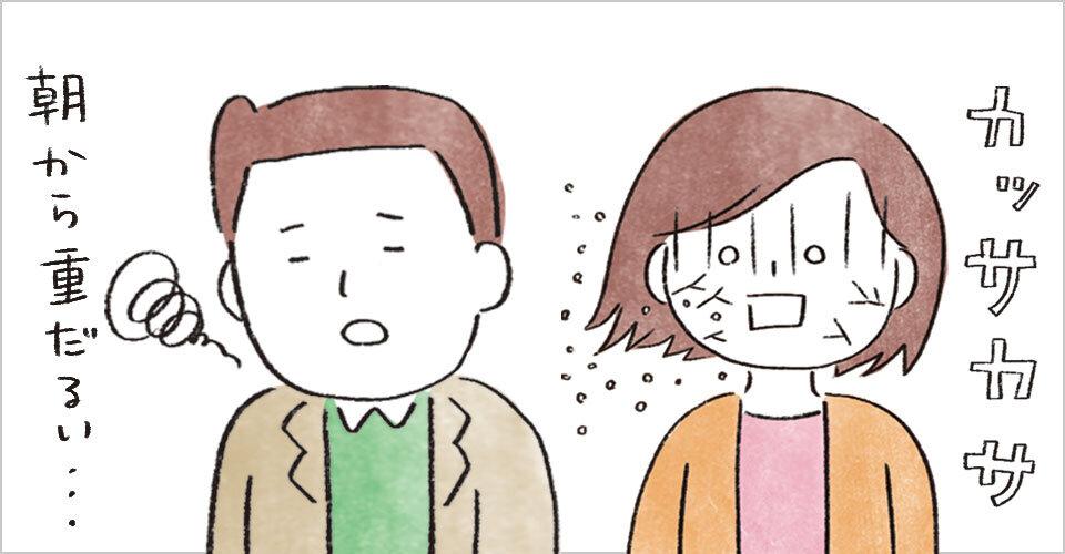 秋は体調不良になりやすい?体質セルフチェックとタイプ別対策