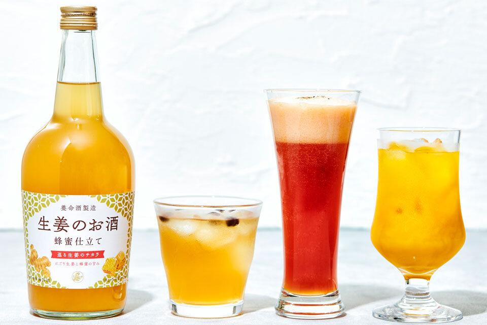 ginger_cocktail.jpg
