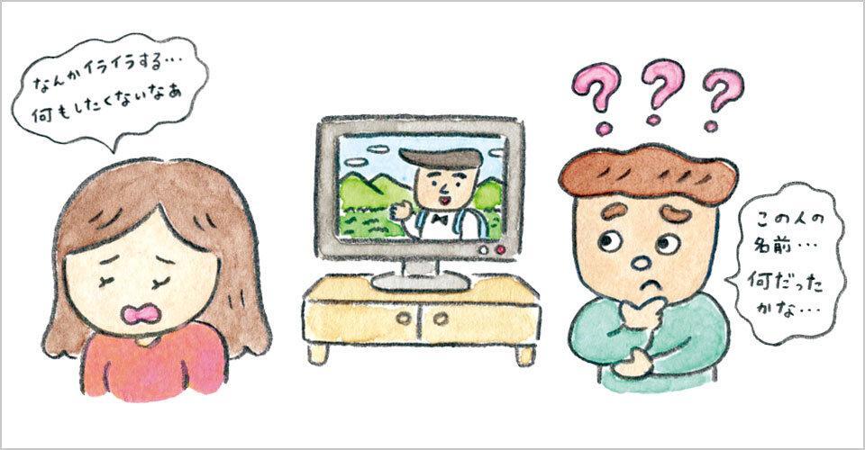 集中力低下の原因はスマホの使いすぎによる脳疲労?セルフチェック&解消法
