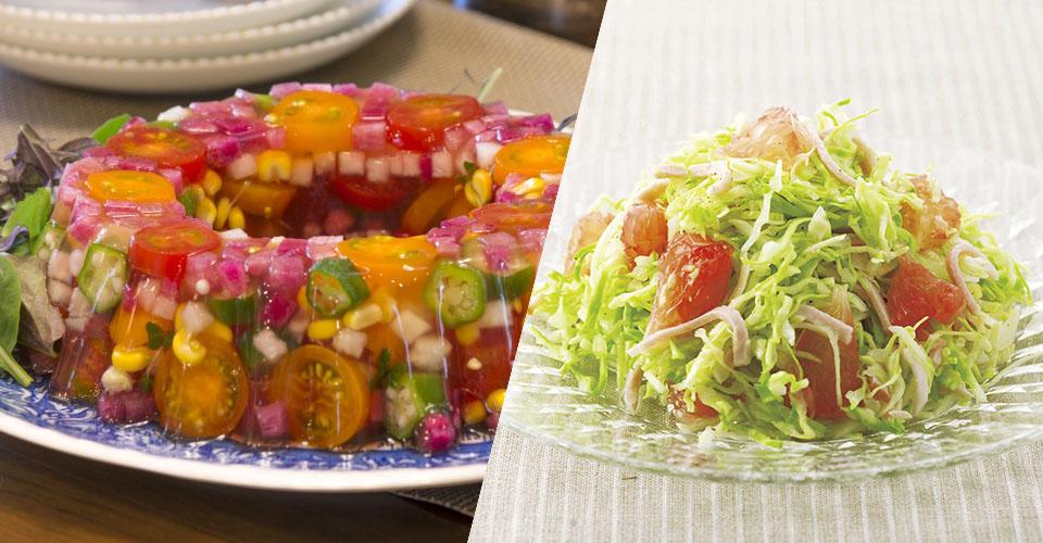 いつものサラダに飽きた?野菜ゼリー寄せなどおしゃれ前菜レシピ2選