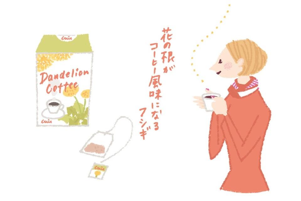 たんぽぽ(ダンディライオン)コーヒー