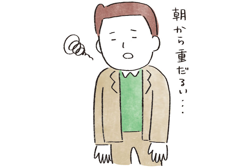 だる重さんのイメージ