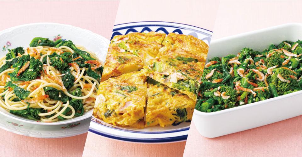 菜の花レシピで春の不調を改善!パスタや和え物などオススメ料理3選