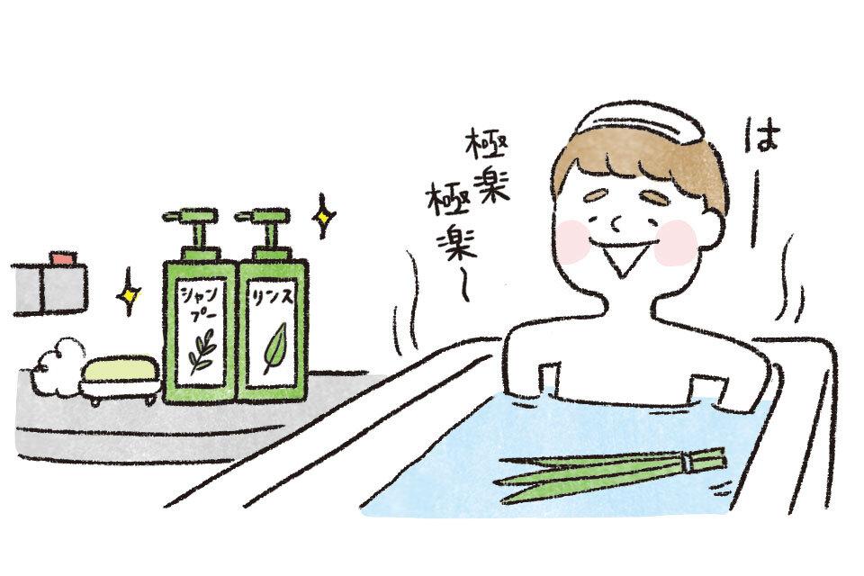 香りのある日用品を活用