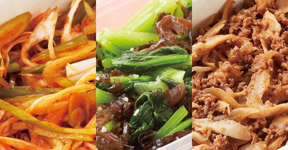 簡単&日持ちする作り置き!体を温める冬の薬膳常備菜レシピ3選