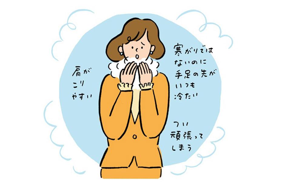 ストレス型冷え症の女性のイラスト