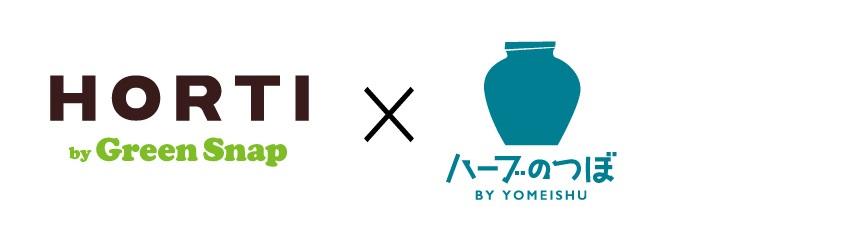 hrti_yomeishu.jpg