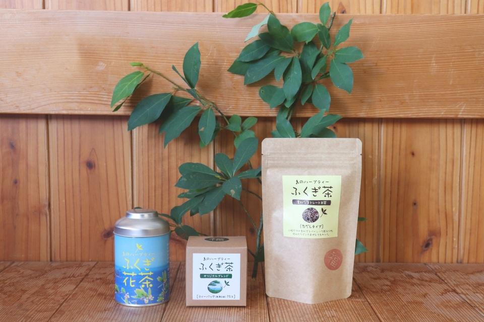 ふくぎ茶3商品