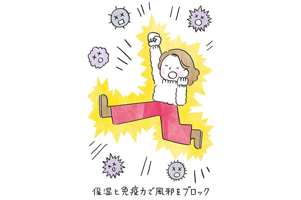 風邪対策のイラスト