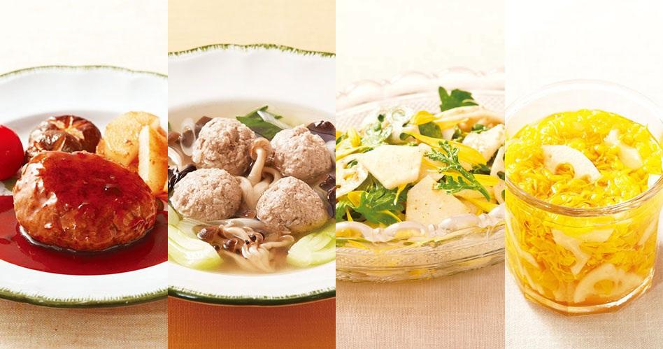 秋の旬な食材で作る!夏の疲れを解消する薬膳レシピ4選一覧画像