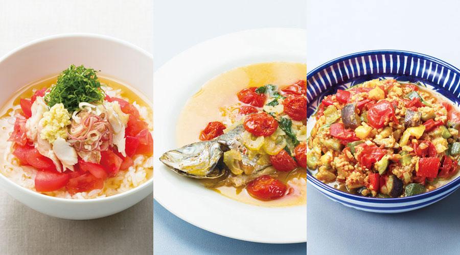 食欲がない夏におすすめ!アジのアクアパッツァなど養生レシピ3選