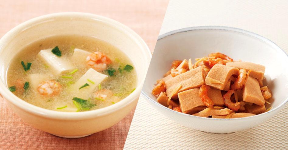 同じ食材で2品作れる!エビと高野豆腐を使った冬の薬膳アレンジレシピ一覧画像