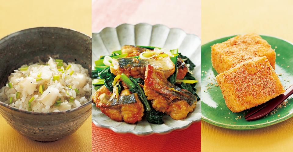 旬の食材で美味しく食養生♪ <br/>秋に必要な栄養たっぷりの薬膳レシピ5選一覧画像