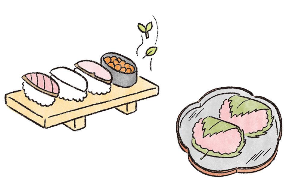 寿司下駄と桜餅