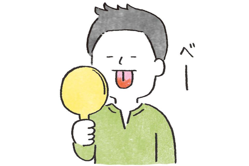tongue_man.jpg