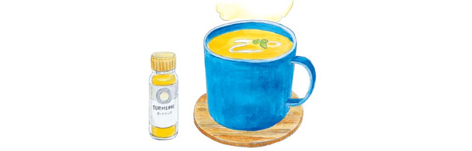 ターメリックスープのイラスト