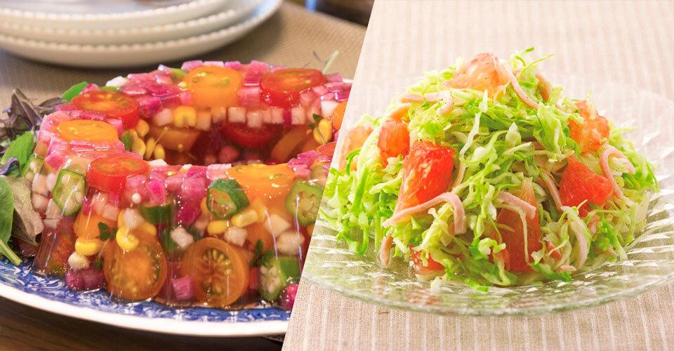 いつものサラダに飽きた?野菜ゼリー寄せなどおしゃれ前菜レシピ2選一覧画像
