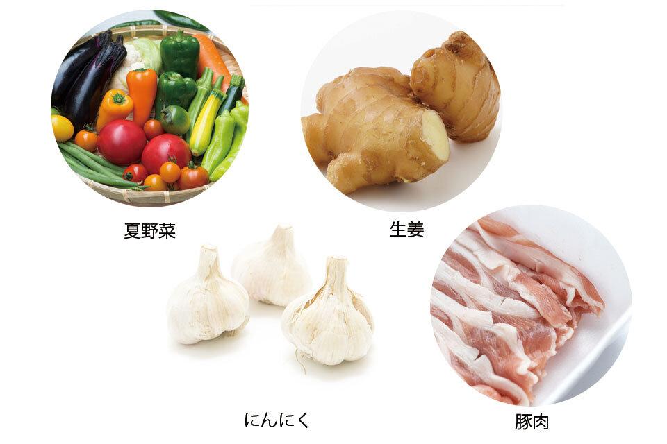 vegetables_protain.jpg