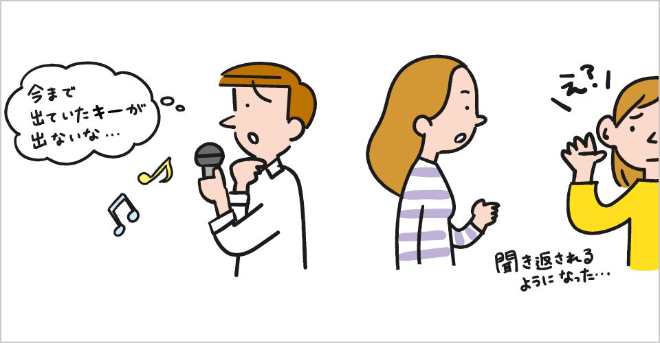 声帯の老化は全身の老化サイン?日常の簡単トレーニングで声帯を鍛えよう